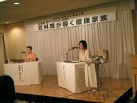 料理研究家:東海林明子氏をお招きしたステージ